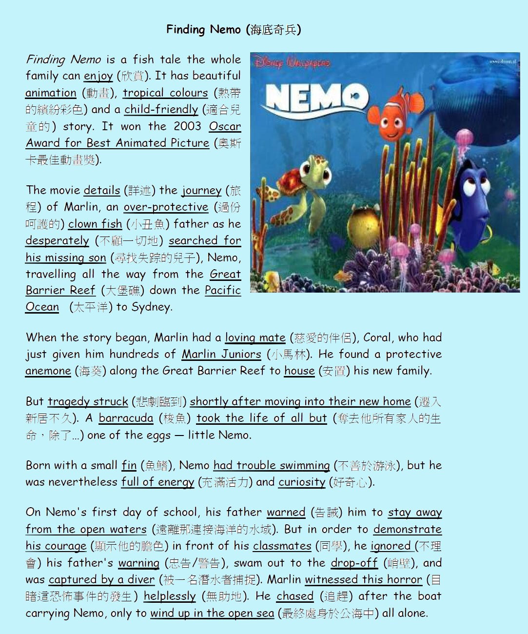 finding nemo 2 essay Essays on finding nemo we have found (toy story 1 & 2, finding nemo new topic analysis of finding nemo finding god finding truth finding enlightenment.